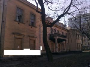Dawny Pałac Tarnowskich