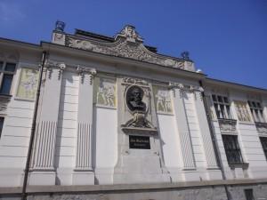 Pałac     Sztuki