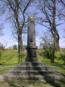 Pomnik Maksymiliana Siła-Nowickiego