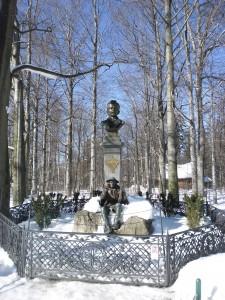 Pomnik T.Chałubińskiego