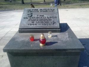 Pomnik przy Placu Inwalidów