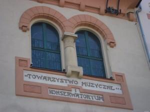 Towarzystwo Muzyczne i Konserwatorium